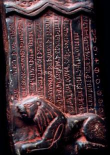 Venda stone detail